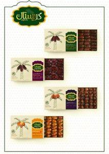 انواع بسته بندی خرما1