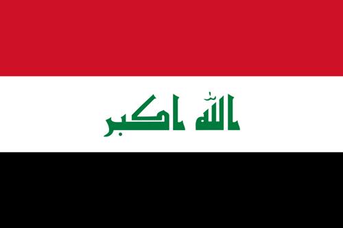عراق،کشور بزرگ خریدار خرما